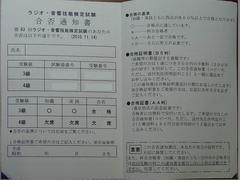 R0014014.jpg