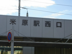 R0021668.jpg