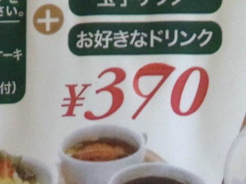 R0028567_.JPG